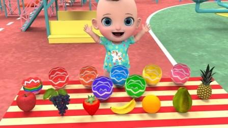学习颜色和数字 宝贝和惊喜鸡蛋 宝贝歌