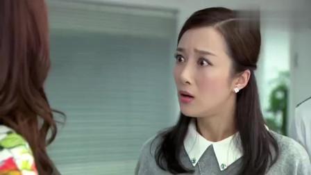 美女闯进丈夫办公室,不料一进门竟看到这一幕,吓得丈夫脸色大变