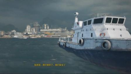 【小臣实况】逃离东京湾-僵尸世界大战-完结