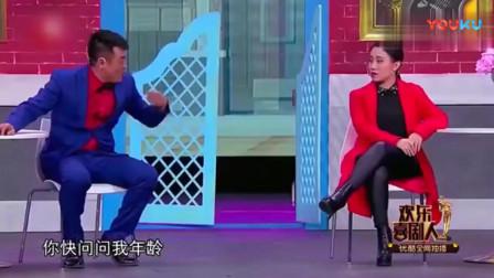 欢乐喜剧人5:宋晓峰玩接龙花样撩丫蛋 结果没坐好硌了一下