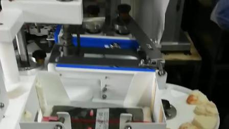 三角饭团包装机