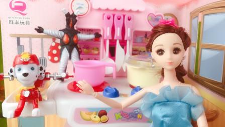 粗心的芭比公主做饭忘了关火!汪汪队救了她