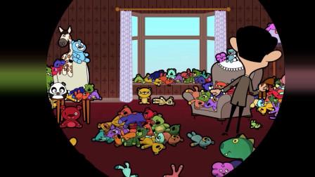 《憨豆先生》搞笑版 第84集