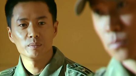 士兵突击:袁朗对成才失望!老A需要的人才!不是没人情味的机器