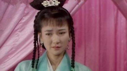 小青不能嫁人,白素贞终于说出原因,许仙直呼可怜,替小青感到心酸