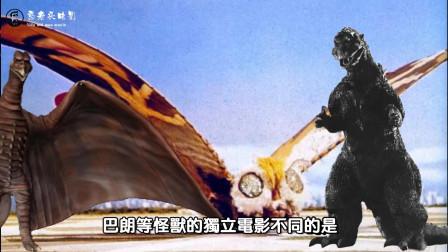 最为经典的怪兽电影,必有一部唤醒你的童年阴影!