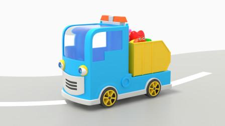 颜色-乐高工程车上的颜色精灵 幼儿英语