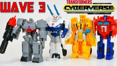 变形金刚 玩具机器人 擎天柱 Transformers Optimus