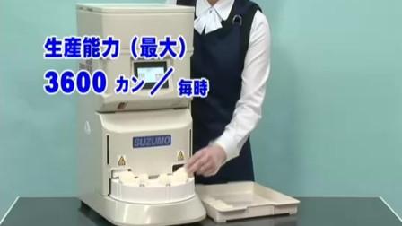 日本寿司饭粒机FLA