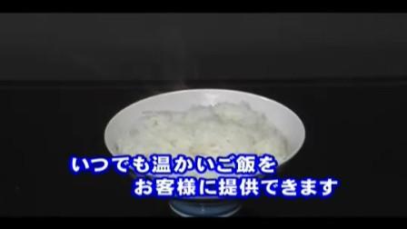 日本分饭机FBB