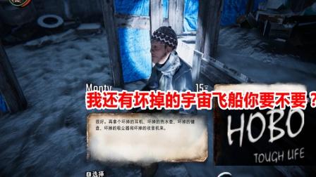【小臣实况】这汉化是真的骚-乞丐模拟器第三季-EP17