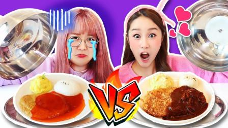 [史莱姆食物VS真的食物] 和羊丁一起玩随机挑选食物对决