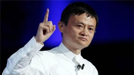 马云突然宣布支付宝750分,有这个超级特权,刘强东:算你狠!