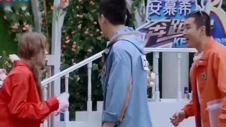 宋雨琦:一点都不欢迎我,郑恺:我们要的是女生,不是弟弟