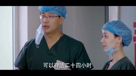女子刚做完排卵手术,医生就要求她同房,可丈夫却不在,她……
