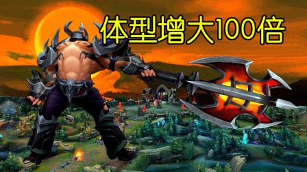 LOL:新版铁男首次亮相,体型比10条男爵还大,没人能扛得住