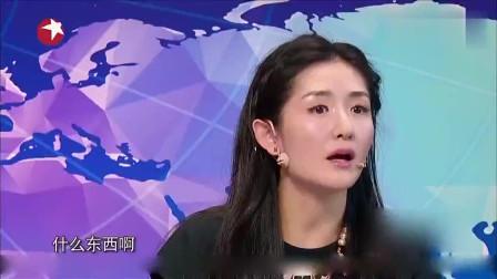 节目现场出状况,杨迪节目被删掉不自知?尴尬了