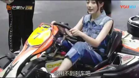 《青春斗》花絮:飞驰青春!郑爽开卡丁车超酷来袭