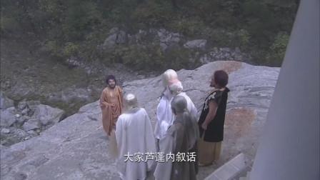 接引道人前来芦棚,元始天尊和太上老君,亲自出来迎接贵客