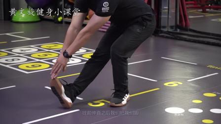 黄文旋健身小课堂:如何有效的拉伸大腿后侧和髋部的肌肉群。