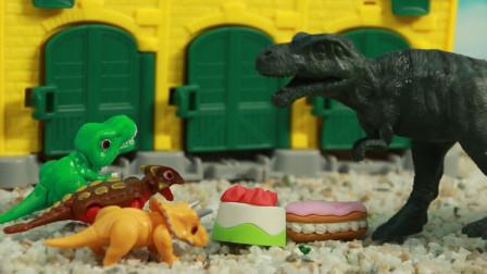 小恐龙被大恐龙欺负了!还好善良的大霸王龙帮助了小恐龙!