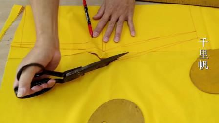 儿童裤裁剪教程,有详细的公式讲解,适合零基础学习