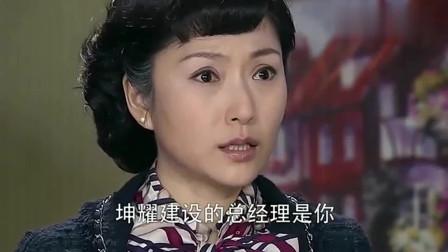 娘妻:耀宗做梦都想不到,曾经被他抛弃的秋菊是食品厂的董事长