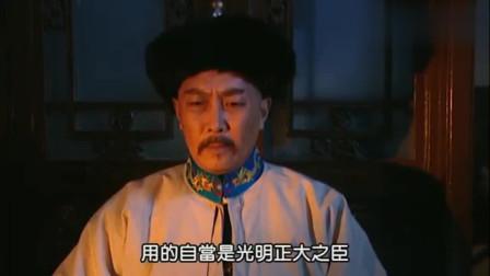 雍正刚继位就对邬先生动了杀机,邬先生声泪俱下用妙计保全性命