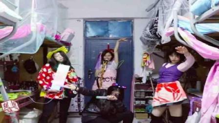 奇闻,6个女孩晚上宿舍竟干出无耻之事,无意间被人拍下!