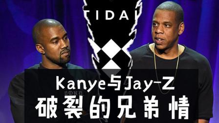 回顾Kanye与Jay-z兄弟反目成仇的过程 @喵呜字幕组
