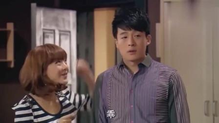 爱情公寓:得知唐悠悠是吕子乔的小姨妈之后,一个个都在狂飙脏话