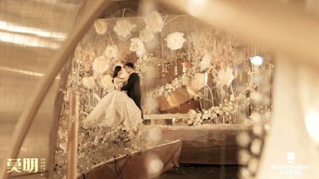 【大棚婚礼】· 莫明电影实验室出品
