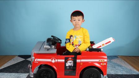 小男孩Vlog玩具大开箱,开着汪汪队的救援车执行任务