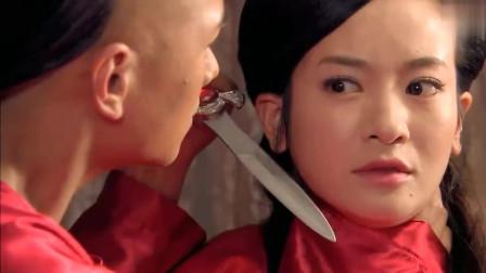 新婚夜王爷发现妃子没落红!气到掐她脖子!下一秒后悔