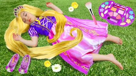宝蓝儿童亲子萌宝乐园!和睡美人一起玩长发公主!