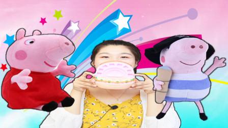 小猪佩奇制作漂亮洁白牙齿?