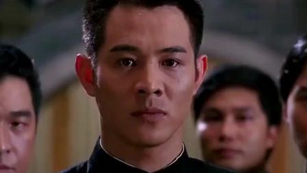 霍元甲去世后 精武门遭恶霸踢馆 刚好李连杰回国遇见