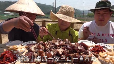 韩国农村一家人:韩国妈妈极限挑战做猪蹄,儿子的反应太真实!