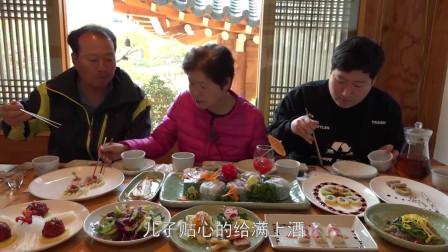 韩国小伙带着爸爸妈妈过节日,妈妈的举动太有爱了,爸爸都害羞了!