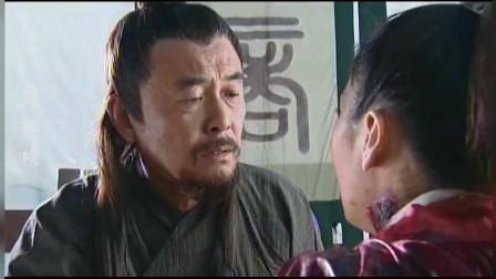 杨戬太不会怜香惜玉了,竟然放狗把姑娘养伤,把姑娘气哭了