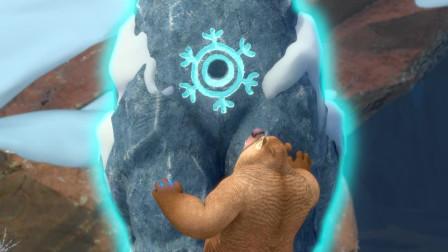 熊出没探险日记2精编版_101  团子的雕像