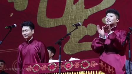 孟鹤堂、周九良合唱《一起》,好奇怪的唱法!