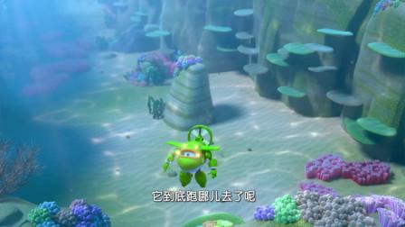 超级飞侠六季精华版_01  游泳池里的危险动物