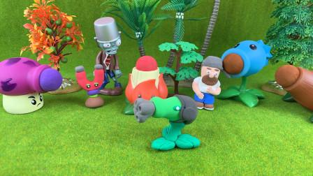 趣味彩泥玩具DIY植物大战僵尸机枪豌豆射手