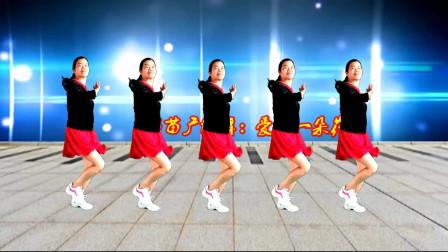 苗苗广场舞《爱上一朵花》弹跳32步,舞姿轻盈洒脱一看你就爱上