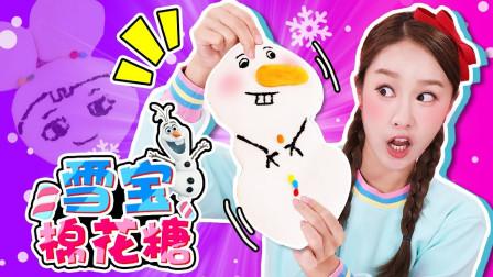 冰雪奇缘雪人形状的雪宝棉花糖小制作