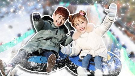 爱宝乐园骑雪橇!玩雪庆典 开心的玩具雪橇 游乐园