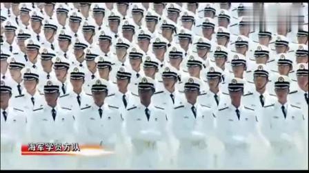特种部队方队和海军方队同时出场,老外们看了都要退后几步