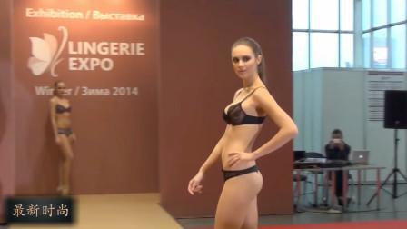EXPO 俄罗斯内衣新品走秀,神秘大胆的黑色蕾丝,经典又时尚