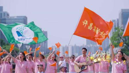 祝福祖国华诞  60周年园庆:许昌实验幼儿园《我和我的祖国》快闪
